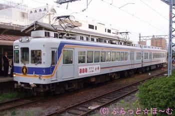 20060401.jpeg