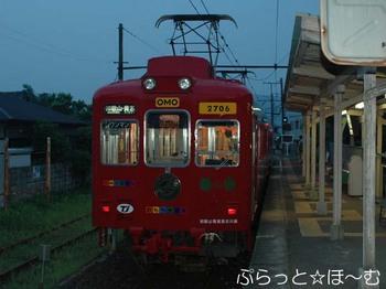 20070719.jpg